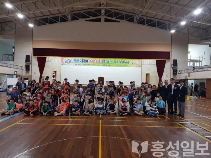 1. 홍성교육지원청, 쉽고 재미있는 놀이형 키즈런 페스티벌 개최.jpg
