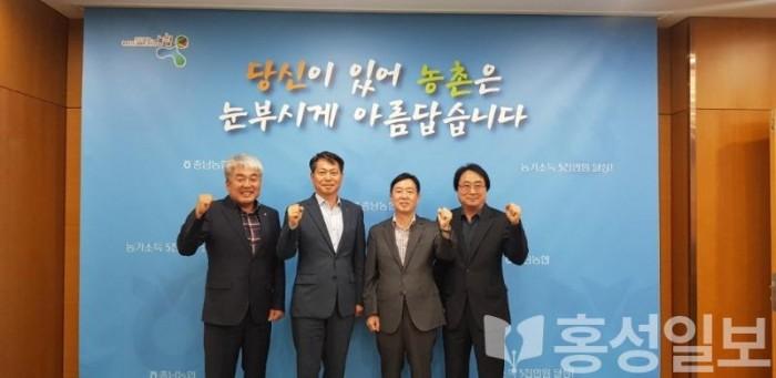 17일(홍북읍_농협중앙회 충남지역본부 방문 사진 1).jpg