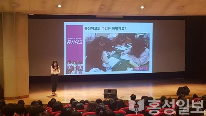 사본 -1. 홍성교육지원청, 고입 진로·진학 설명회 실시 (2).jpg