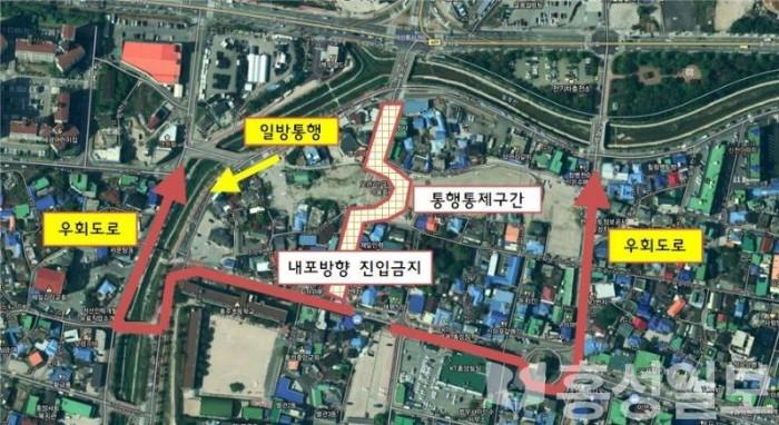 26일(홍성군 홍주읍성 북문지 통행로 개선공사_우회도로 안내).jpg