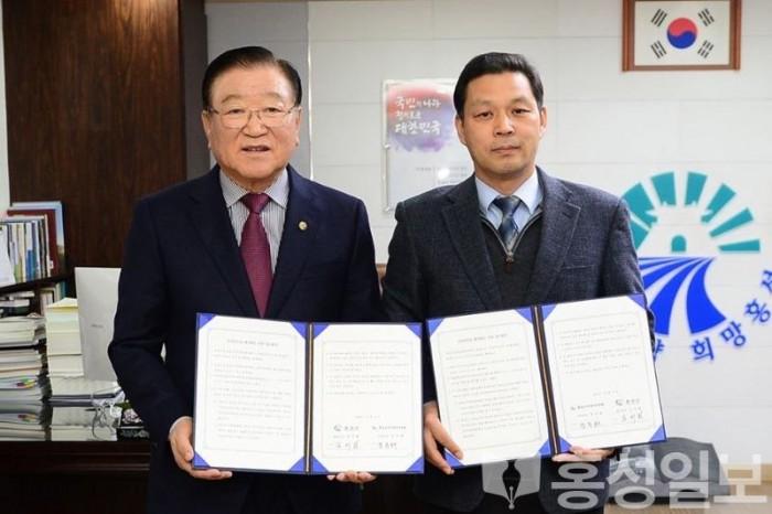 4일(홍성군-홍성군선관위 업무협약 체결 2).JPG