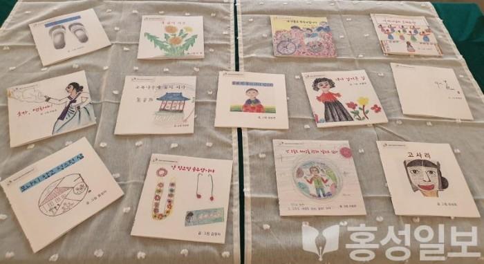 홍성도서관, 그림책 자서전 발간기념회 성황리에 마쳐 (1).jpg