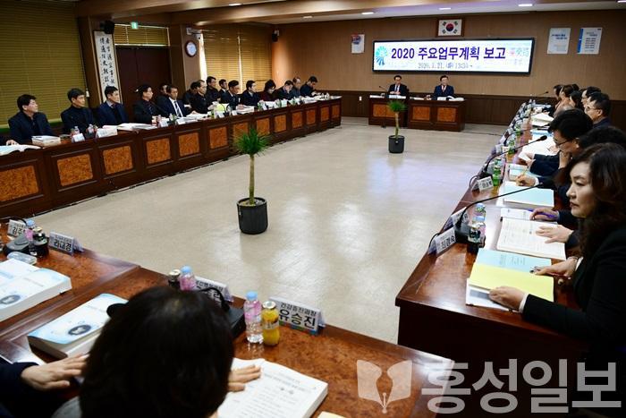 22일 (홍성군 2020 주요업무계획 보고회 개최) 2.jpg