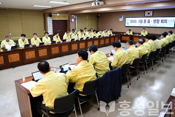 16일 (홍성군, 코로나19 차단 위한 창의적 노력 제고_홍성군청 회의실에서 개최된 읍면장 영상회의) 2.jpg