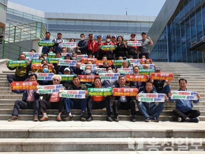 12일 (광천읍, '소각산불 없는 녹색마을!' 캠페인 전개).jpg