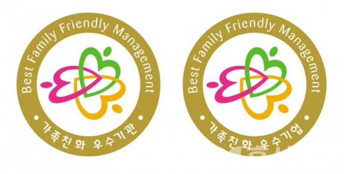 21일 (홍성군, '가족친화인증' 기업 및 기관 신청‧접수).jpg