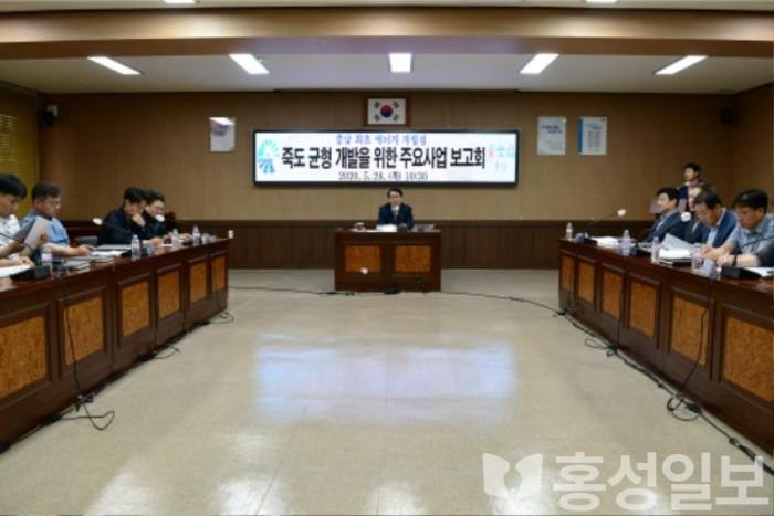 29일 (홍성군, 에너지 자립섬 '죽도' 명품화 속도 낸다!!) 1.JPG