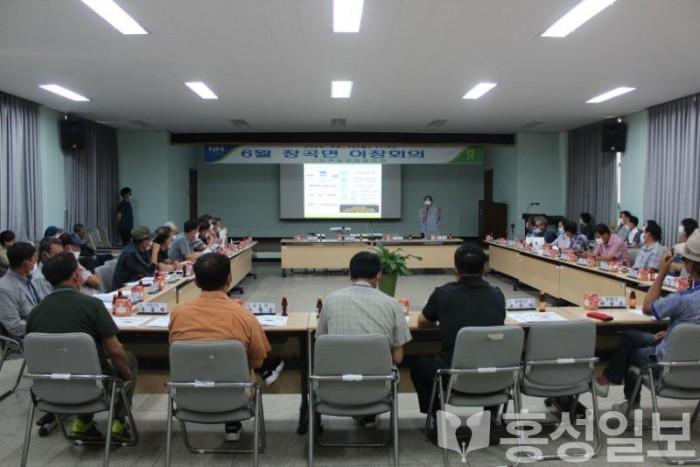 17일 (홍성군 농어업회의소, 찾아가는 설명회 개최).jpeg