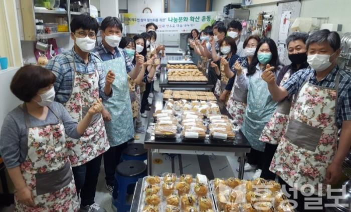18일 (홍성읍, 빵 만들기 자원봉사 참여).jpg