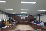 서부면, 지역사회보장협의체 회의 개최