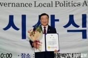 김석환 군수, '행정의 달인' 거버넌스 행정 전국 최고