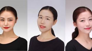 홍성군립무용단원, 제25회 한밭국악전국대회 수상
