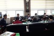 장곡면, 지역사회보장협의체 회의 개최