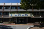 """홍성군, ㈜홍주미트 주식매각 대법원 최종 """"기각"""""""