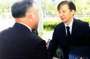 """조국 장관 천안지청 방문…野 """"조국 사퇴하라"""" 목소리 높여"""
