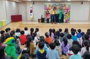 내포유치원, 어린이 장애인식개선 인형극 '달려라 몽키야' 관람