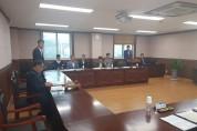 홍성교육청, 2020년도 교육환경개선사업 선정 심의위원회 개최