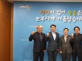 """""""내포신도시를 명품도시로""""...홍북읍 & 기관단체장 뭉쳤다"""