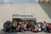 홍성교육지원청, 이야기 愛 흠뻑 빠지는 2019 인문학 가족캠프 운영