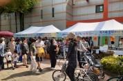 장곡면 농 특산물, 서울에서 우정을 '수확하다'