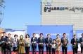 홍성여고 유휴건물에 '소프트웨어 교육센터' 개관...전국 최대 규모