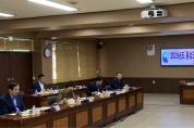 홍성군, 2020년도 교육경비 예산 27억 7,200만원...대폭 증액