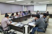 장곡면·결성면, '주민자치회 시범사업' 컨설팅 첫 시작