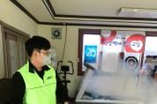 광천청년회의소, 광천읍 지키는 '희망' 백신