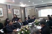 이재욱 농식품부 차관, 홍성군 쌀가공품 수출기업 방문