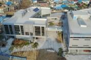 홍성읍, 저소득층 한시적 생활지원으로 홍성사랑상품권 지급