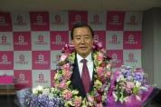 """4선 성공한 홍문표 의원 """"예산·홍성 군민들을 위해 더 낮은 자세로 일하겠다"""""""
