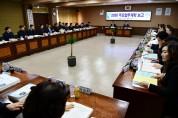 '군민이 행복한 충남의 중심 홍성', 2020 주요업무계획 보고회 개최