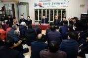 김석환 군수, 김좌진장군 愛國愛民 잇는 경청 행보 '호응'