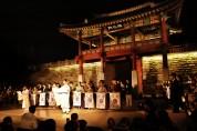 2020 홍성역사인물축제, 개최일정 확정!