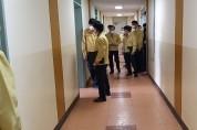 홍성교육지원청, 신학기 대비 관내학교 특별 안전점검 실시