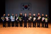 2019년 '군정을 빛낸 홍성인' 시상식 개최