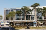홍성읍, 경로당 58개소 재산종합보험 가입