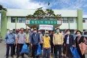 홍북읍 노인자원봉사 클럽, 자연정화 캠페인 활동