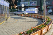 광천읍, 새봄맞이 시가지 및 주요 도로변 가로화단 꽃길 조성