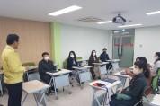 홍성교육지원청, 온라인 개학에 따른 관내 초등학교 긴급돌봄 원격학습도우미 인력 지원