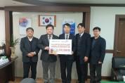홍성교육지원청, 월드비전'사랑의 빵 동전 모금액'지역 지원비 전달식 가져