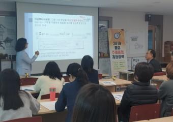 홍성교육지원청, 2019 주제중심 지원장학 실시