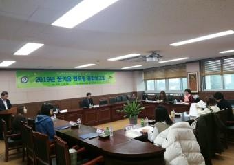 홍성교육지원청, 2019 꿈키움 멘토링 종합보고회 개최