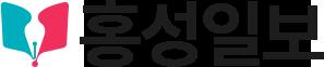 홍성일보 로고